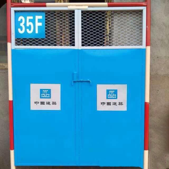 施工电梯防护门安全操作要点
